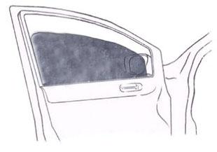 опустите боковое окно